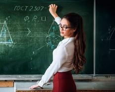 Педагог дополнительного образования - ПП ДПО