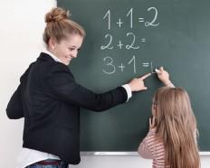 Педагогика и методика начального образования - ПП ДПО